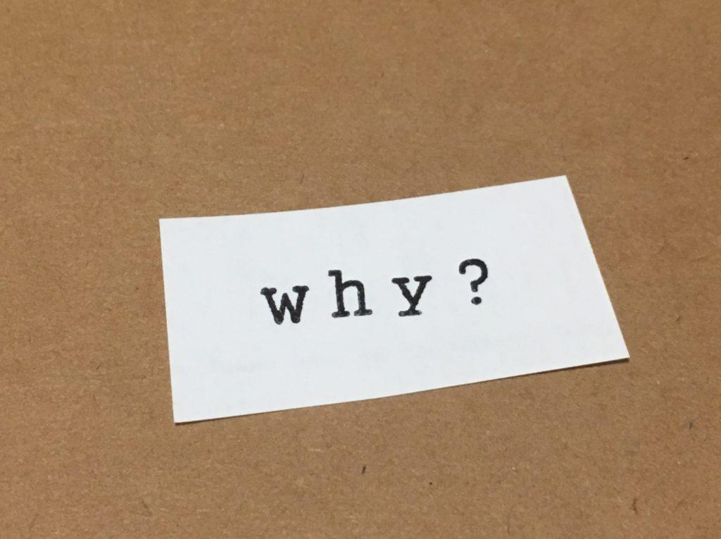 留学経験者の悪いES:どうしてESを書くのか理解しよう