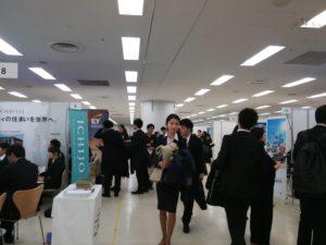 東京ウィンターキャリアフォーラム(Tokyo Winter Career Forum)企業ブース