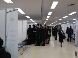 東京ウィンターキャリアフォーラム(Tokyo Winter Career Forum)の見学者殺到ブース