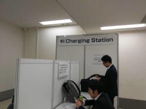 東京ウィンターキャリアフォーラム(Tokyo Winter Career Forum)のチャージングステーション