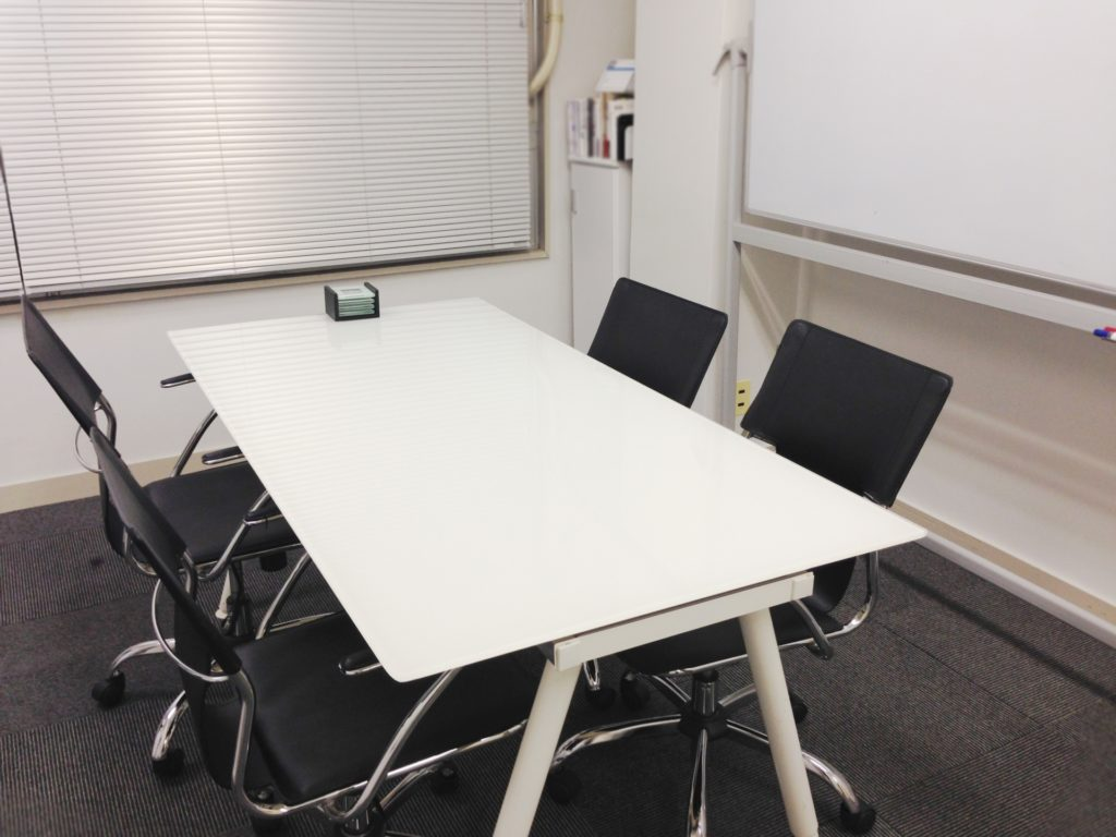 グループディスカッション会議室
