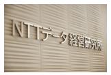 東京サマーキャリアフォーラム(Tokyo Summer Career Forum)の参加企業一覧:NTT DATA経営研究所