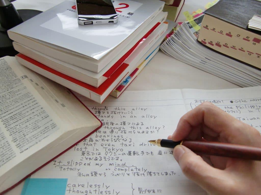 第二新卒、英語力の活かし方