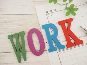 ESにアルバイト経験を入れる方法