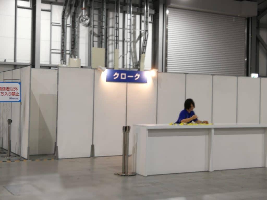 マイナビ国際派就職EXPOの会場の写真:クローク