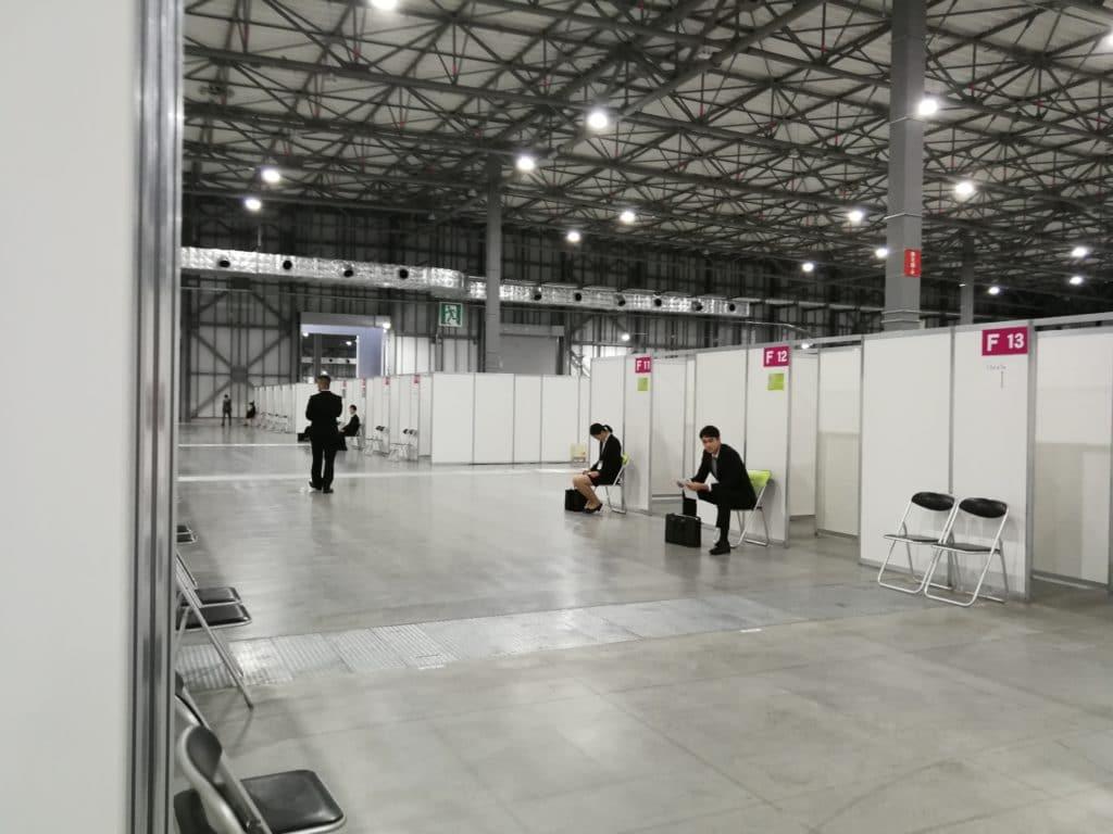 マイナビ国際派就職EXPO:面接会場