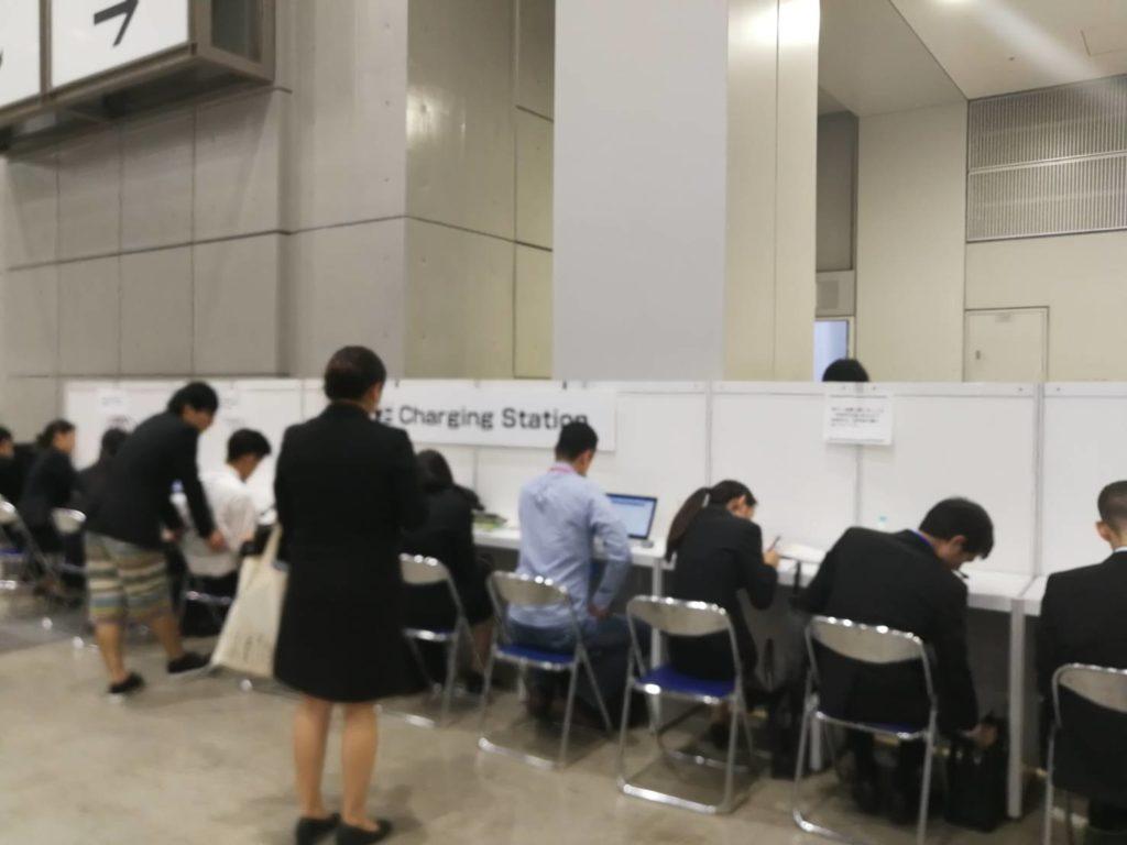 東京サマーキャリアフォーラム(Tokyo Summer Career Forum)の準備:携帯電話について