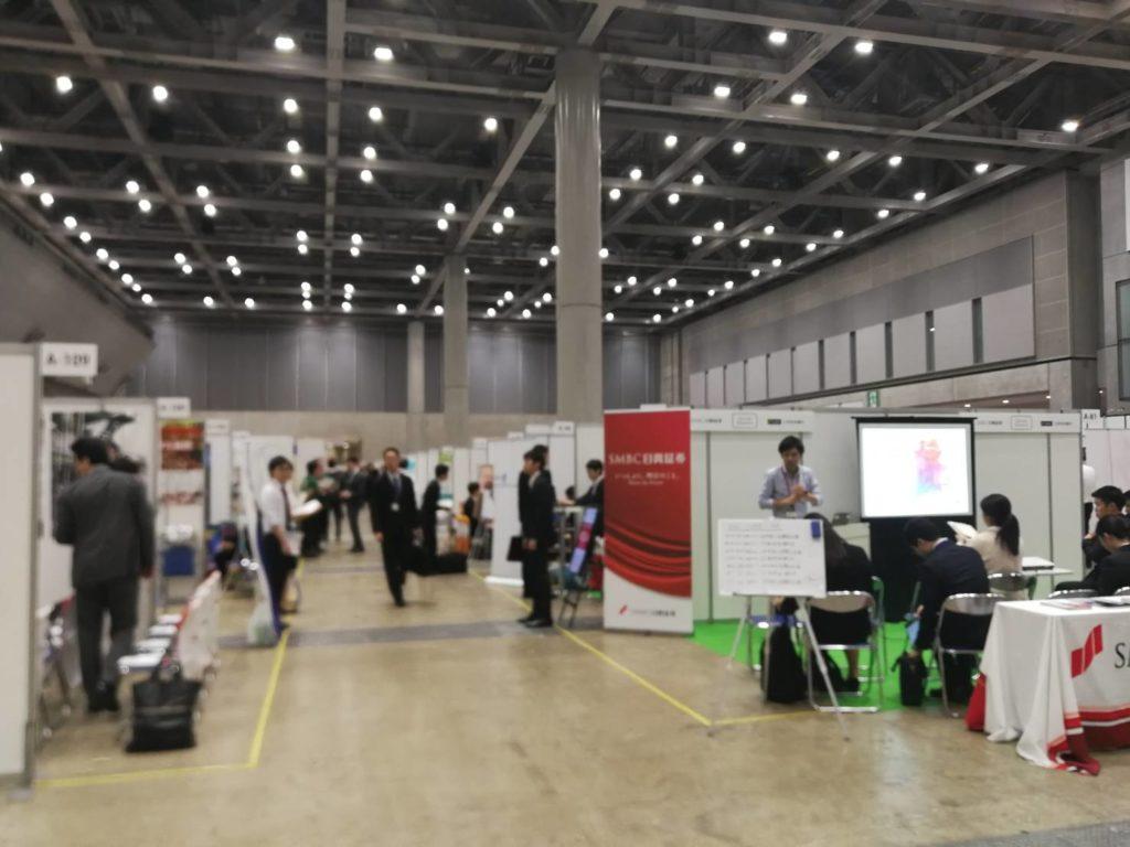 東京サマーキャリアフォーラム(Tokyo Summer Career Forum)にはどんな準備をすればいいか