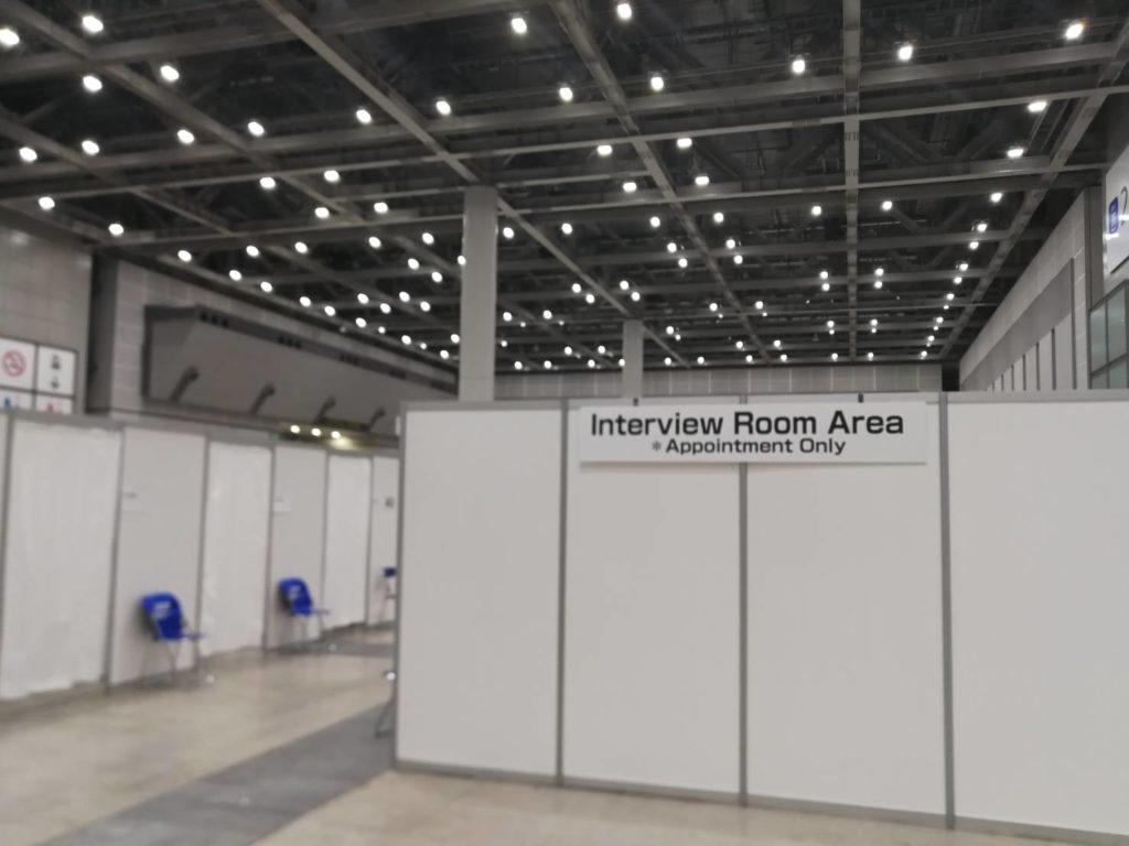 東京サマーキャリアフォーラム(Tokyo Summer Career Forum)の準備:面接について