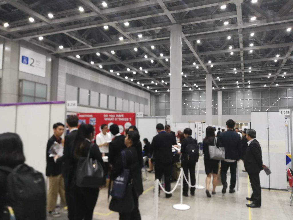 東京サマーキャリアフォーラム(Tokyo Summer Career Forum)とは?