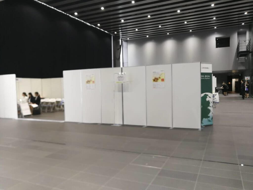 経団連グローバルキャリアミーティング(Keidanren-Global-Career-Meeting)の会場