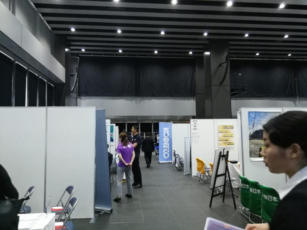 経団連グローバルキャリアミーティング(Keidanren-Global-Career-Meeting)の参加企業のブースの様子
