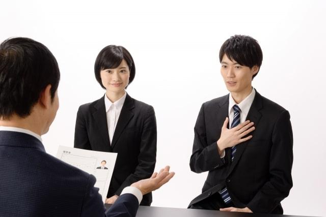 三菱UFJ銀行のインターン内容とは?