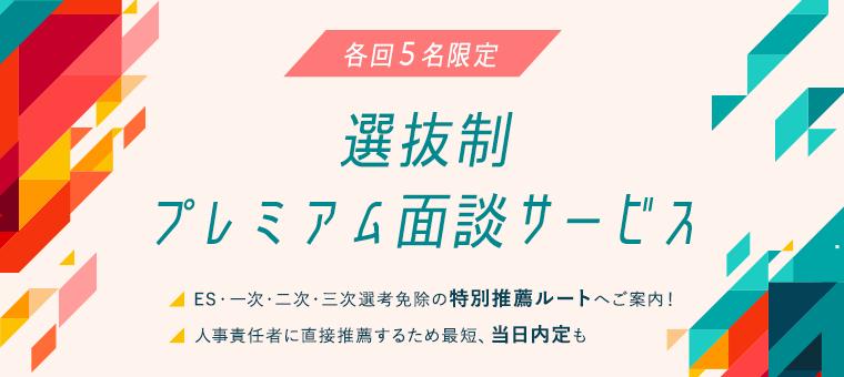 【徹底解説】キャリアパークの評判・口コミは?